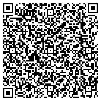 QR-код с контактной информацией организации OOO «Реклама. УА»