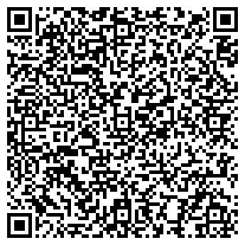 """QR-код с контактной информацией организации РА """"Логос-П"""""""