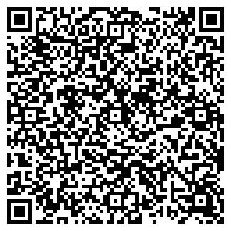 QR-код с контактной информацией организации КУПП АПП АРХБЮРО