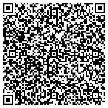QR-код с контактной информацией организации Общество с ограниченной ответственностью Студия-13, ООО