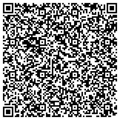 QR-код с контактной информацией организации Общество с ограниченной ответственностью ООО компания «Реклама-центр»