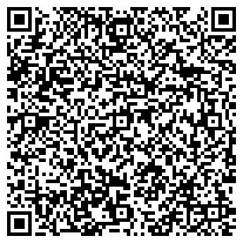 """QR-код с контактной информацией организации Общество с ограниченной ответственностью ООО """"ГЮРА"""""""