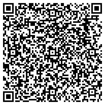 QR-код с контактной информацией организации ЧП «ВНЕШДОНЭКСПО»