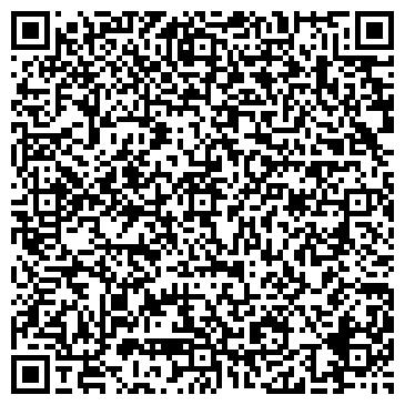 QR-код с контактной информацией организации Общество с ограниченной ответственностью Рекламная группа Регион