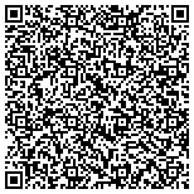 QR-код с контактной информацией организации Рекламное агенство МАРС