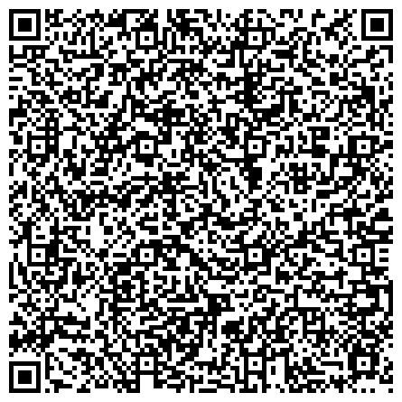 """QR-код с контактной информацией организации """"Девушка с обложки"""" оптовый интернет-магазин женской одежды от производителя"""