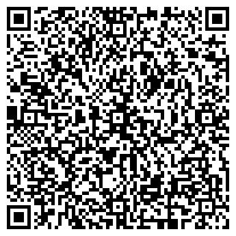 QR-код с контактной информацией организации ООО «ДП Интерхэлп»