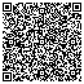 QR-код с контактной информацией организации Общество с ограниченной ответственностью ООО «СПВ»