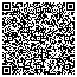 QR-код с контактной информацией организации «НОВАЯ ЭРА»