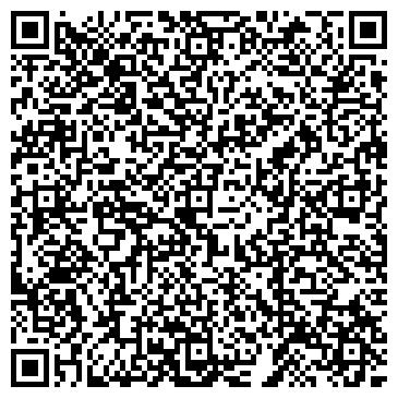 """QR-код с контактной информацией организации Общество с ограниченной ответственностью ООО """"Типография -Студия 13"""""""
