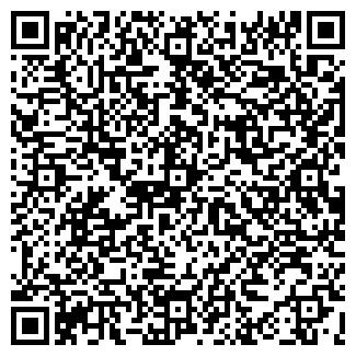 QR-код с контактной информацией организации Общество с ограниченной ответственностью Анатек