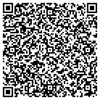 QR-код с контактной информацией организации ВИОЛЕКС ТОВ