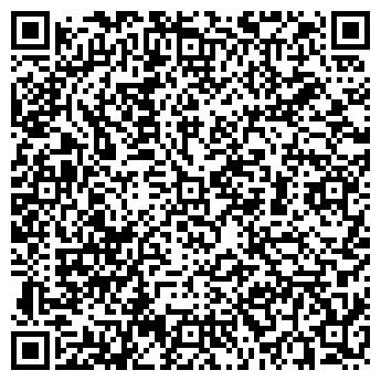 QR-код с контактной информацией организации РА «ПОЛИНА»
