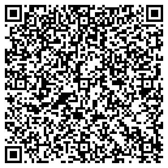 QR-код с контактной информацией организации ХиТ (Khainak&Tiagur)