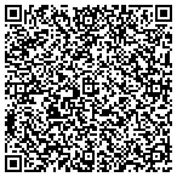 """QR-код с контактной информацией организации Интернет-магазин """"Adress you Home"""""""