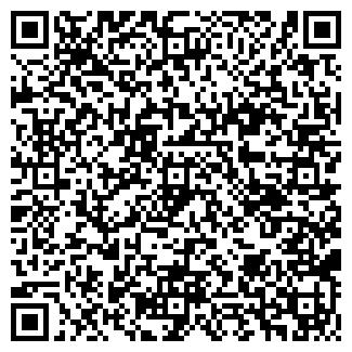 QR-код с контактной информацией организации Папирус