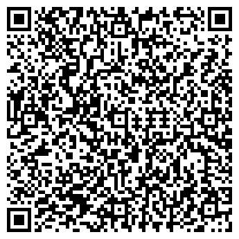 QR-код с контактной информацией организации Статус принт