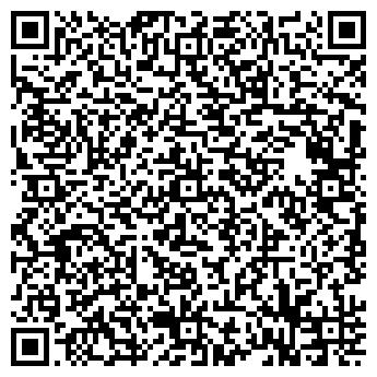 """QR-код с контактной информацией организации МЧП """"Orion"""""""