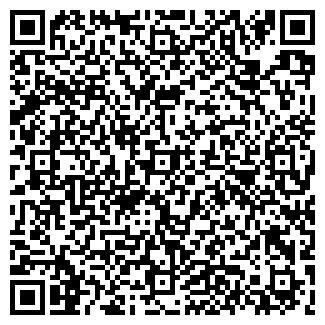 """QR-код с контактной информацией организации """"CMYK"""" ПП"""