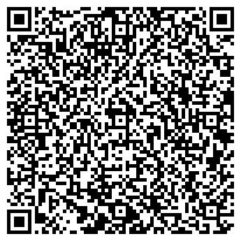 QR-код с контактной информацией организации Свитлографика