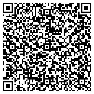 QR-код с контактной информацией организации ПП Цимбаліста