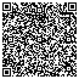 QR-код с контактной информацией организации STEND-MARKET