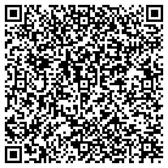 QR-код с контактной информацией организации Типография ФОП Косьяненко