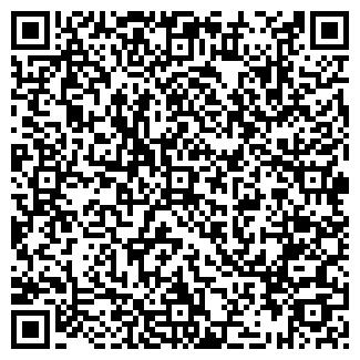 QR-код с контактной информацией организации ООО «КОРАЛ»