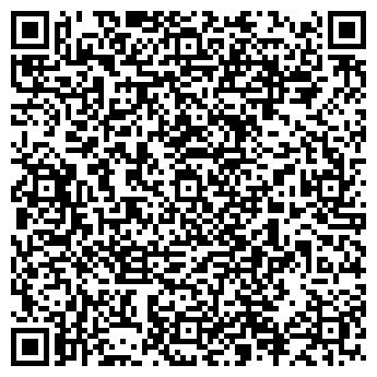 """QR-код с контактной информацией организации ЧП""""weldingservice"""""""