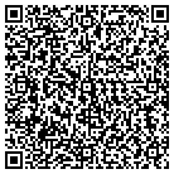 QR-код с контактной информацией организации ТАНДЕМ ПРИНТ