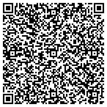 """QR-код с контактной информацией организации ПП """"Оперативная полиграфия"""""""