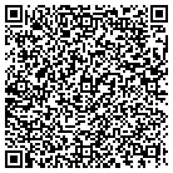 """QR-код с контактной информацией организации ФЛП """"Home Paper"""""""