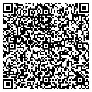 """QR-код с контактной информацией организации ЧП """"СКД"""""""