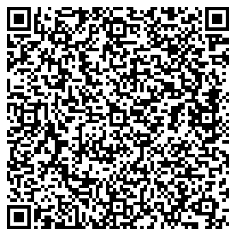 QR-код с контактной информацией организации «Express Papir»