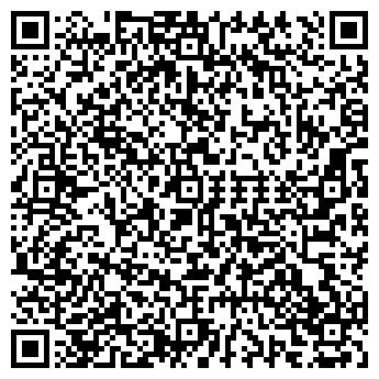 QR-код с контактной информацией организации Общество с ограниченной ответственностью ФЛП Пащенко
