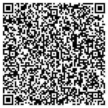 QR-код с контактной информацией организации B&T (Би энд Ти ООО)