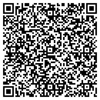 QR-код с контактной информацией организации Artico