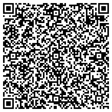 QR-код с контактной информацией организации Современное делопроизводство