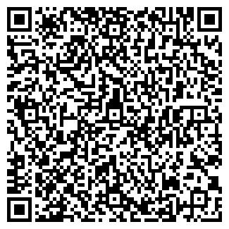 QR-код с контактной информацией организации Три К