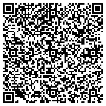 QR-код с контактной информацией организации Рекламный центр «INFO»