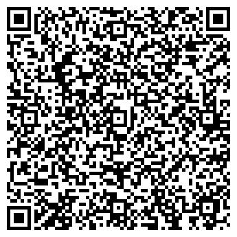 QR-код с контактной информацией организации Субъект предпринимательской деятельности СПД Михайлов Н. Н.