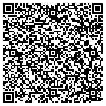 """QR-код с контактной информацией организации ООО """"Вест- ЛайнЛТД"""""""