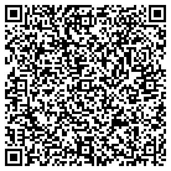 QR-код с контактной информацией организации Частное предприятие ЧП «Вересень»