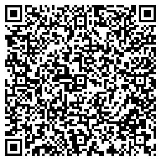 QR-код с контактной информацией организации Люкс-Информ