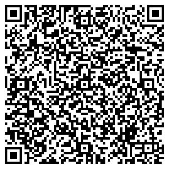 """QR-код с контактной информацией организации Частное предприятие ЧП """"Ювера"""""""