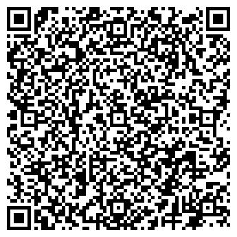 QR-код с контактной информацией организации Общество с ограниченной ответственностью Вериас Торговый Дом
