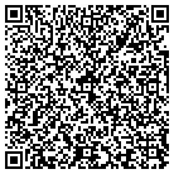 QR-код с контактной информацией организации ПП Кравченко О. В.