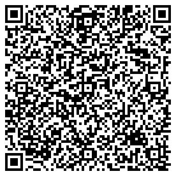 QR-код с контактной информацией организации Субъект предпринимательской деятельности ЧП Proxima