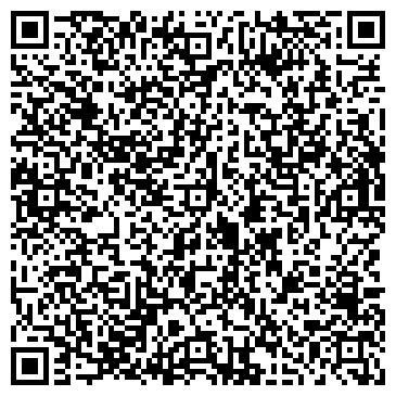 QR-код с контактной информацией организации Другая Типография «ОМА-ПАК»
