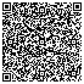 """QR-код с контактной информацией организации ТК """"Мастер-Класс"""""""